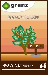 1270893104_03707.jpg