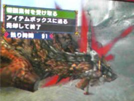 浴場★7空の王者を狩猟せよ!