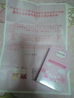 0119 ピンクウサギ 1