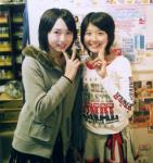 chinami21s.jpg