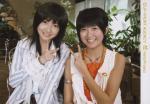 chinami0054