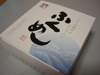 2007_01150024.jpg