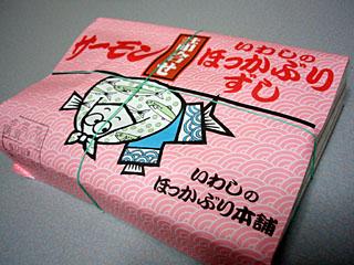 2007_01190010.jpg