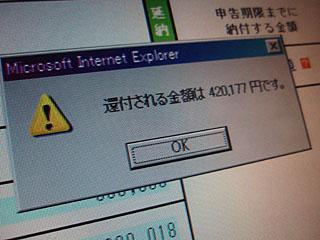 2007_02060078.jpg
