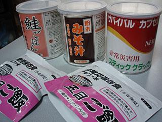 2007_02270013.jpg