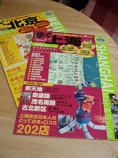 2007_04190040.jpg