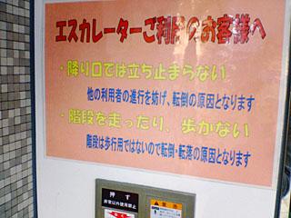 2007_05140001.jpg