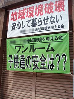 2007_05140021.jpg