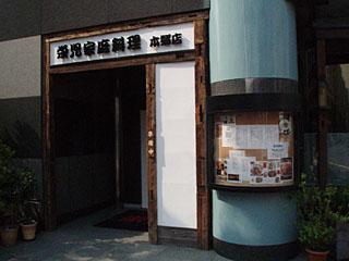 2007_05240001.jpg