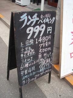 2007_07090012.jpg