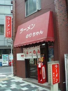2007_09270004.jpg
