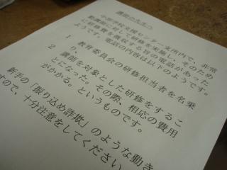 2007_10180079.jpg