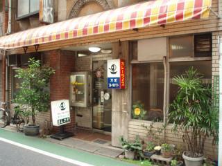2008_01180005.jpg