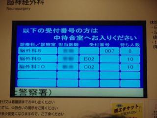 2008_01220036.jpg