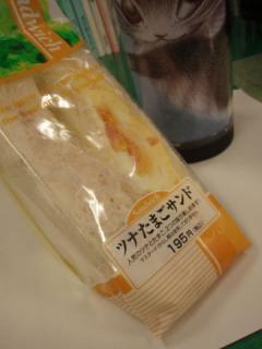 2008_05080007.jpg