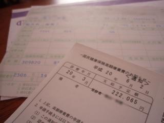 2008_06040008.jpg