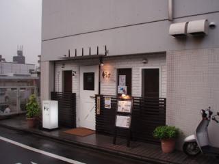 2008_06050009.jpg