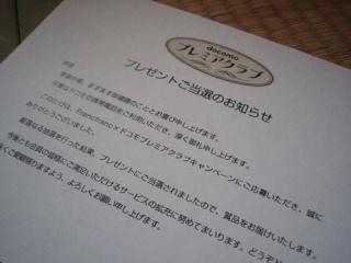 2008_08220002.jpg