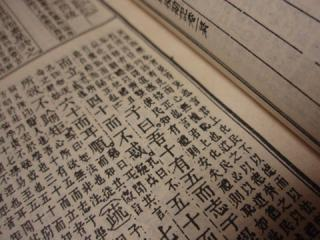 2009_01050102.jpg
