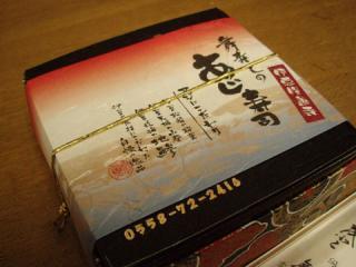 2009_01160001.jpg