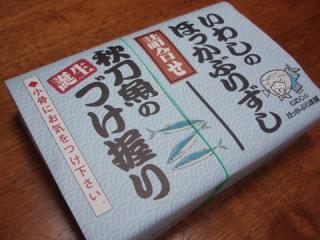 2009_01160009.jpg