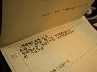 2009_01240089.jpg