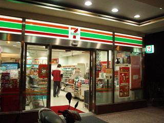 2009_01250158.jpg
