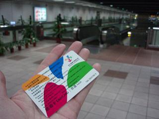 2009_01250297.jpg