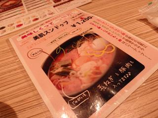 2009_07020127.jpg
