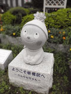 2009_07030008.jpg