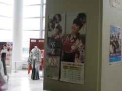 卒業式の袴が展示されていました(^^)