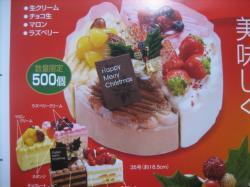 カルテット 3,675円 4つの味が楽しめます(^^)