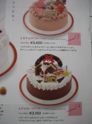上:生チョコデコレーション3,400円(18cm) 下:チョコレートデコレーション3,150円(21cm)