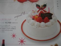 生デコレーション 2,700円(15cm)