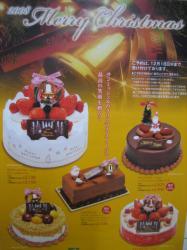 サンミッシェルのクリスマスケーキ☆