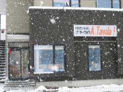 宮前通東のA Tavola!(ア ターヴォラ)