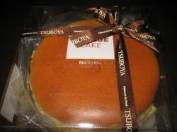 壷屋T's KITCHENのNYチーズケーキ 735円