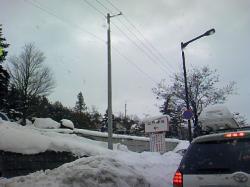 上川神社駐車場入口には長い列(2009.1.3)