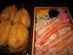 蟹ちらし1,050円、蟹いなり4個で641円