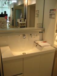 新しい洗面台「L.C.」