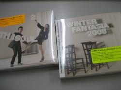 左がベスト版CD付き、右がWFのDVD付き