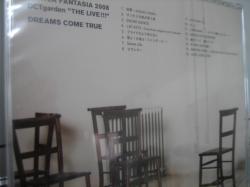 ウィンターファンタジア2008のライブDVD16曲収録