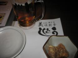 まずはビールで乾杯( ^_^)/□☆□\(^_^ )