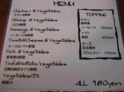 オール980円