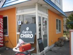緑町の「Carry's CHIRO」