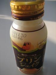 フラノデリス監修のポッカ「プリンシェイク」189円
