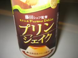 こだわりのガラス瓶です(*^_^*)