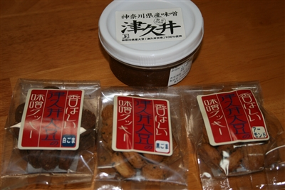 味噌クッキー