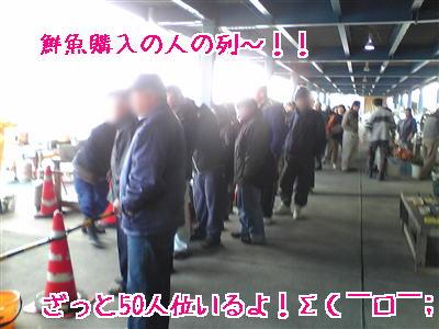 Image029.jpg