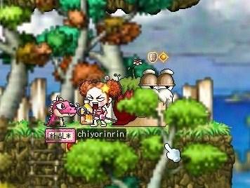 Maple0003_20081220234246.jpg